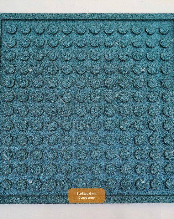 Плитка резиновая EcoStep Gym (зелёный, рельефное основание)